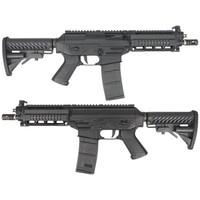 Штурмовая винтовка SIG SAUER 552 RIS AEG Blowback