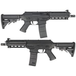 Cybergun, Штурмовая винтовка SIG SAUER 552 RIS AEG Blowback