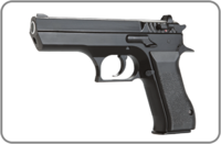 Пневматический пистолет KWC Jericho KM43