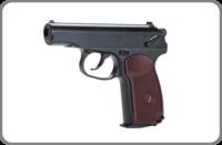 Пневматический пистолет KWC Makarov (ПМ)