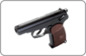 KWC, Пневматический пистолет KWC Makarov (ПМ)
