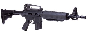 Crosman, Пневматическая винтовка Crosman 177КТ (black)