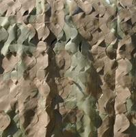 Сеть маскировочная Camoscrim МКС2-5/10 3*6