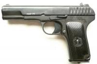СХП Пистолет ТТ кал.9мм