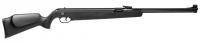 Пневматическая винтовка Norica Dream Hunter GRS