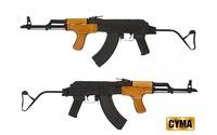 Штурмовая винтовка CYMA AIMS Romania Metal