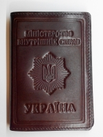 Кожгалантерея, Обложка портмоне МВС