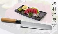 Matsuri Кухонный нож овощной Nakiri, 180мм