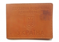 Кожгалантерея, Обложка ДПА