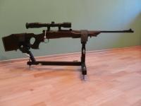 Спортивно-охотничьи товары, Упор пристрелки оптики «Партнер»