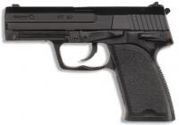 Пневматический пистолет Gamo PT-90