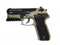 Пневматический пистолет Gamo K1 Doug Koenig