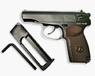 SAS, Пистолет пневматический SAS Makarov (ПМ)