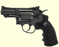 Пневматический револьвер WinGun 708