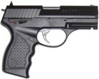 Crosman, Пневматический пистолет Crosman PRO77 Kit