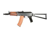 Штурмовая винтовка DBoys АКСУ