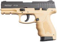Пистолет стартовый Retay PT24 Sand