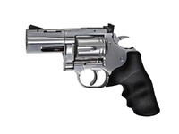 ASG Dan Wesson 715 Pellet 2.5''