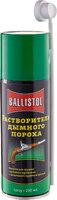 Растворитель порохового нагара Ballistol Robla 200ml спрей