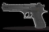 Пистолет стартовый Retay XU Black