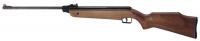Пневматическая винтовка Cometa 220