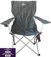Туристическая мебель, Складное кресло Ranger River