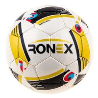 Мяч футбольный Cordly Snake Ronex mod AD-2016 Golden-black