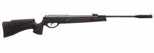 Gamo, Пневматическая винтовка GAMO Socom 1250