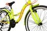 Велосипеды Premier, Велосипед Premier Triumph 24 V-brake 13 Neon Yellow