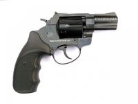 Пистолет стартовый Stalker R-1