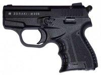 Пистолет стартовый Stalker 906M Черный