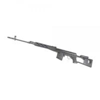 Страйкбол, Снайперская винтовка CYMA SVD AEG