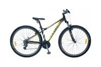 """Велосипеды Leon, Велосипед Leon TN 85 AM 29"""" черно-желтый"""