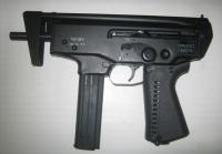 Пневматический пистолет-пулемет ТиРэкс ППА-К-01 с прикладом