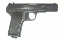 ИЖ Baikal MP-656К (TT)