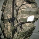 Рюкзак Тактик 36л укр.цифра