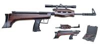 Пневматическая винтовка Shanghai QB57 Deluxe