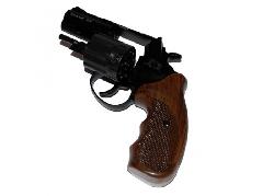 Купить Револьверы под патрон Флобера в Украине